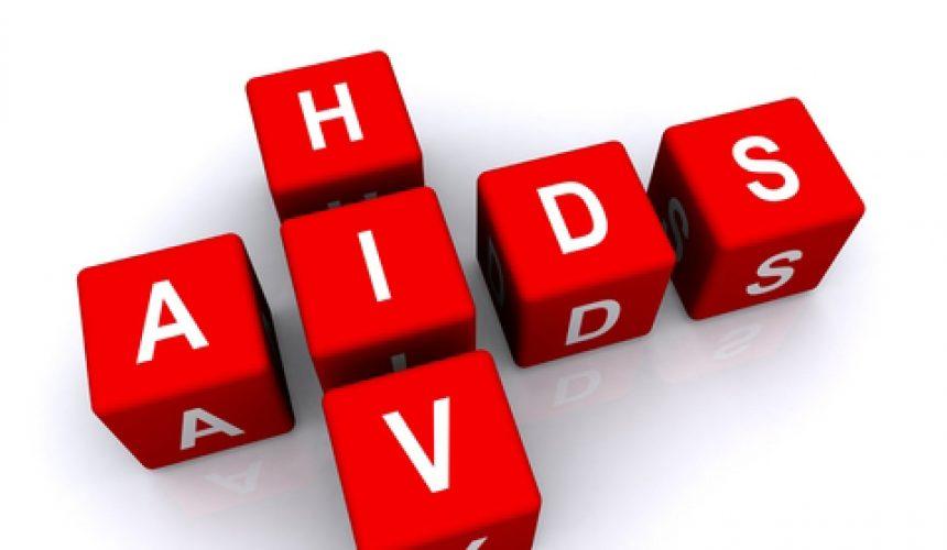 Νέα κατ' οίκον εξέταση για τον HIV ένα βήμα πριν την έγκριση