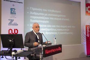 Συμμετοχή του Δρ. Κωνσταντινίδη στο 3ο Φόρουμ Υγείας 2018