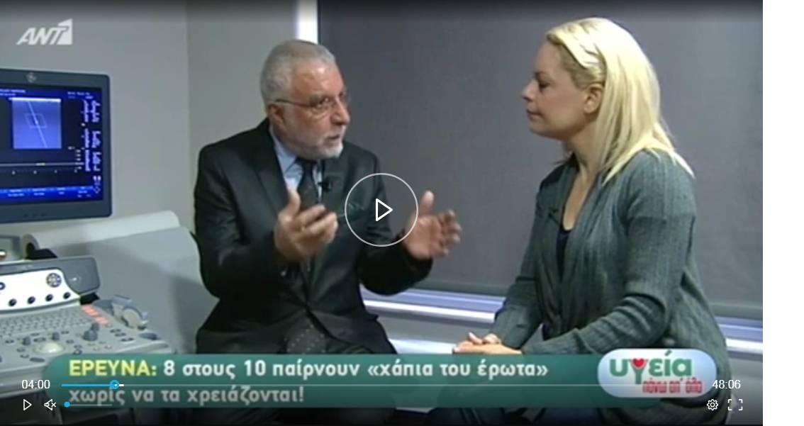 Οι γιατροί το Ανδρολογικού Ινστιτούτου στην εκπομπή του ΑΝΤ1 «Υγεία πάνω απ' όλα», με την Φωτεινή Γεωργίου