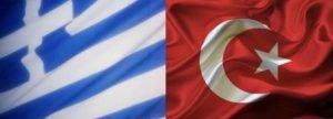 Έρευνα του Ανδρολογικού Ινστιτούτου για το πώς επηρεάζει το ΣΕΞ η ελληνοτουρκική διαμάχη