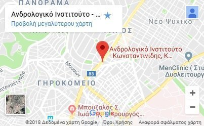 χάρτης ανδρολογικού ινστιτούτου